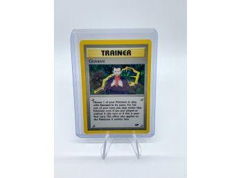 DGW Collectibles Inc | Auction Ninja